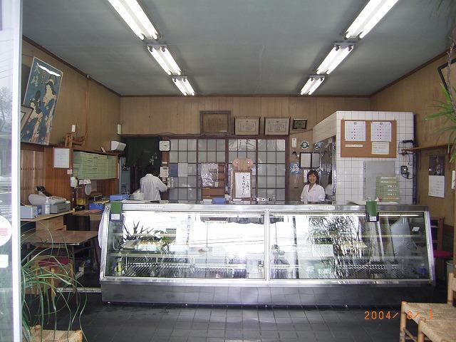 旧井上蒲鉾店店舗RIMG0563.jpg